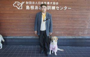 石田さんとキララの写真