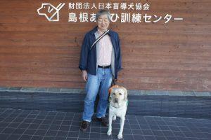石田さんとレイの写真